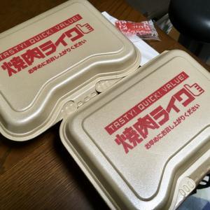焼肉ライク吉祥寺店でテイクアウト|メニューと500円牛カルビ・390円のり弁