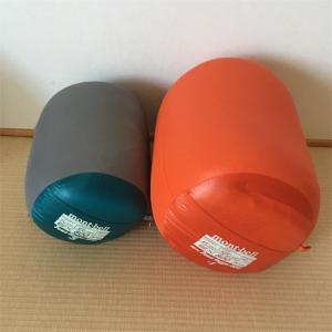 【オールシーズン使える寝袋】 ダウンハガー800#1 &#3