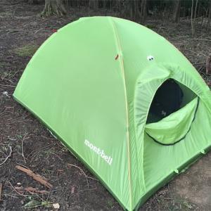 【キャンプ&非常用】ULドームシェルター2型 モンベル(mont-bell)