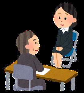 続・アラフォー主婦のパート就活/履歴書に5時間