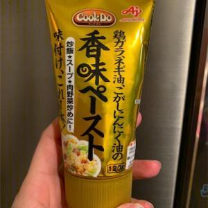 CookDoの香味ペーストが料理に最適な理由!
