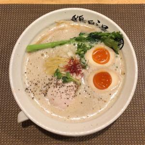 【名古屋市東区】鶏白湯ラーメンが美味しいオススメの店を紹介します!