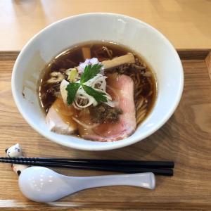 【愛知県瀬戸市】お洒落な醤油ラーメンを紹介します!