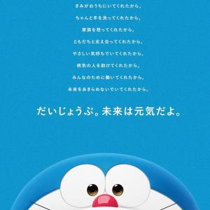 【会津に住むおじさんが新型コロナウィルスの感染が拡大されてからメディアで感銘をうけて泣いてしまった5つのこと。】