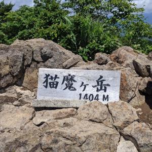 【会津に住むおじさんが日曜日に猫魔ヶ岳に登って猫石を見てきた話】