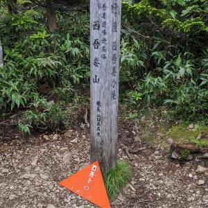 【会津に住むおじさんが連休に天元台から西吾妻山に登った話】