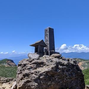 【会津に住むおじさんがお盆休みに安達太良山に登って「ほんとの空」を見に行った話。】