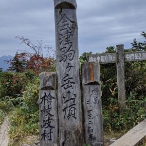 【会津に住むおじさんが日曜日に会津駒ヶ岳に登って天空の木道を歩いた話。】