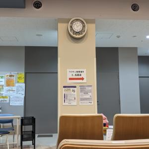 【新型コロナワクチン】会津に住むおじさんが会社を休んで2回目の新型コロナワクチンを接種した話。【ファイザー②】