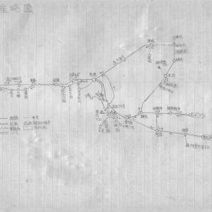 20歳代の時の旅記録が30年を経て発掘