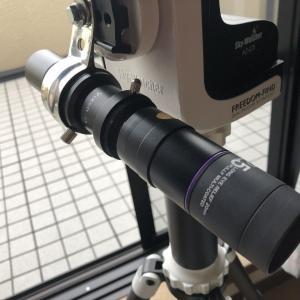 SV165 3cmF4はどのようなアクロマートレンズを使っているか