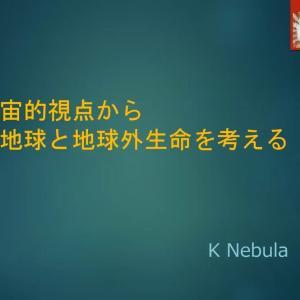 オープン双天会~申し込み不要・ROM参加可能・入退出自由~6月20日(土)21:00~23:00+α
