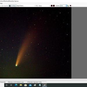 ネオワイズ彗星~既に伝説となった稀代のドラマチック天体~
