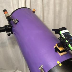 StarSense Explorer LT70 のSSEを他の望遠鏡で使ってメーカーに怒られないか?