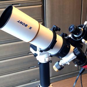 SV503 70ED鏡筒の赤外結像の状況をASI462MCとの組み合わせで確かめる