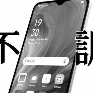 OPPO不調?SIMフリースマートフォン売り筋ランキングが発表【BCN】