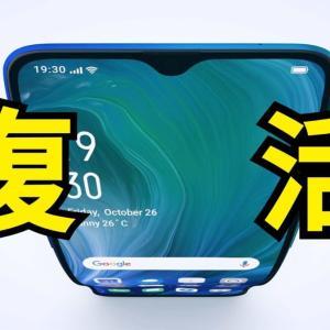 OPPO復活 週間SIMフリースマートフォン売り筋ランキング発表【BCN】