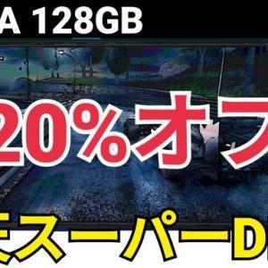 楽天版「OPPO Reno A 128GB」が20%オフ!楽天スーパーDEAL