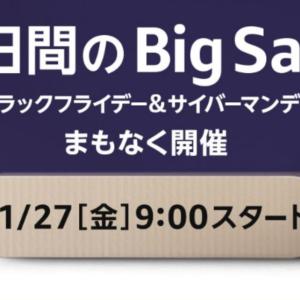 OPPO Reno3 Aが回線込み約5000円など『アマゾンのBlack Friday』オッポもセール中!
