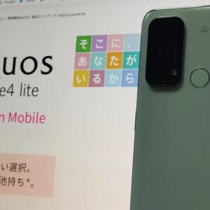 AQUOS首位後退でReno5 Aと接戦、『今売れてるSIMフリースマホTOP 10』発表