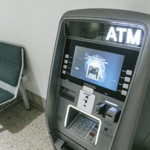 チリの現地ATM手数料は無料のカラクリ!