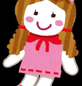 捨てにくいもの。それは人形。今回は人形供養の話です。