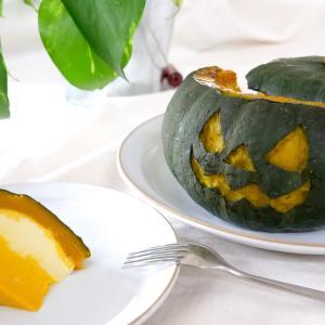 【ハロウィンお菓子】かぼちゃまるごとプリンの作り方|顔の彫り方も解説