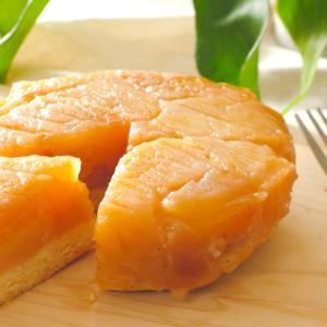 【りんご2個で】簡単タルトタタンのレシピ・パイシート無しでもOKの作り方