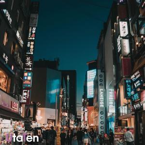【韓国】K-POPバンド17選!日本の若者に人気の男性バンドグループを紹介