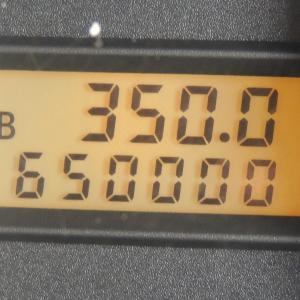 やっと 届きました「65万Km」
