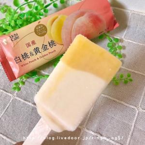 ローソンから新発売♪白桃&黄金桃アイス