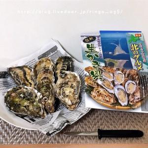北海道サロマ湖の生牡蠣♪