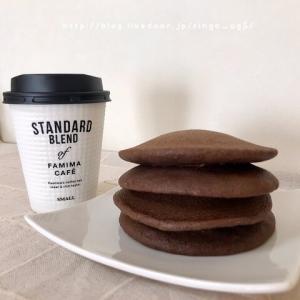 ファミマのNEWブレンドコーヒーとチョコパンケーキ♪