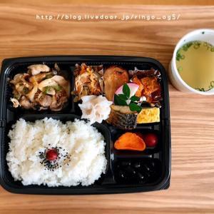 和食お弁当をドライブスルーでテイクアウト☆美食 あじ咲く