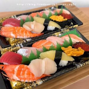 美味しそう~は美味しかった!☆フーデリーのお寿司