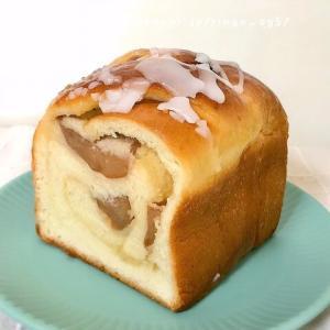 惚れました。出逢ってしまったアップル食パン☆ブルソボナール