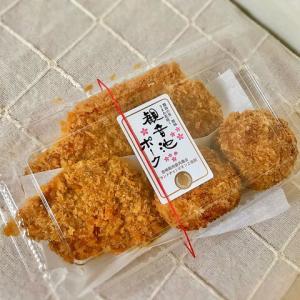 都城ブランドお肉のカツ詰め合わせ☆観音池ポーク