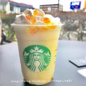 宮崎のキラッキラ夏を詰め込んだ!宮崎てげキラッキラ日向夏フラペチーノ☆Starbucks