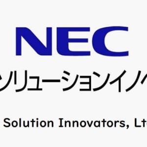 【就職難易度】NECソリューションインベータの採用倍率は10~20倍