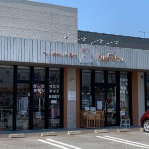 岡崎市でマスクキットを販売しているお店【2020年4月9日現在】