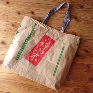 サイドすっきり、な米袋バッグ