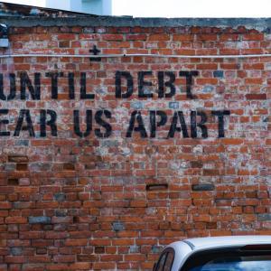【お金の話】名前を変えても借金は借金