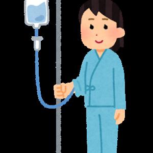 2020年2月24日 母入院 ~大腸カメラ