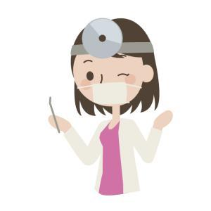 2021年4月19日 耳鼻科受診~相変わらずの大病院