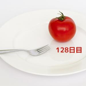 アラフォーダイエット記録128日目【ラクビを飲んで】