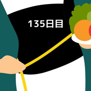 アラフォーダイエット記録135日目【ラクビを飲んで】