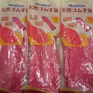 韓国製マミソンのゴム手袋