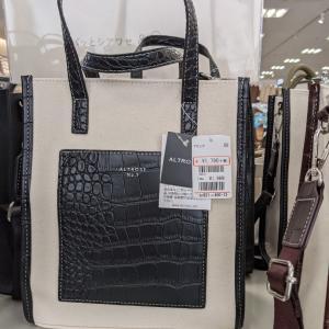 安いのにお洒落っぽいバッグ