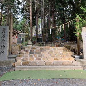【蝶々の神社巡り】元伊勢籠神社奥宮 眞名井神社