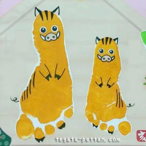 手形アートのイノシシのデザイン案◆手形足形どちらでも作れます!